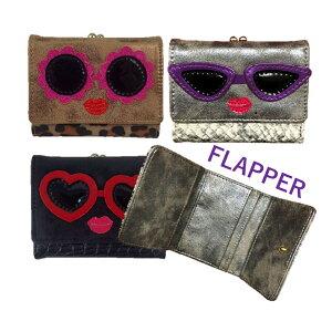 【送料無料 メール便選択可】【FLAPPER】メガネのアップリケのミニガマ口財布 がまぐち 財布 折り財布 メガネ めがね 口金 かわいい ユニーク 顔 フェイス 個性的 がま口