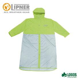 ○LIPNER リプナー レインコンフォート ネオンポンチョコート ネオングリーン 2874436 メンズ