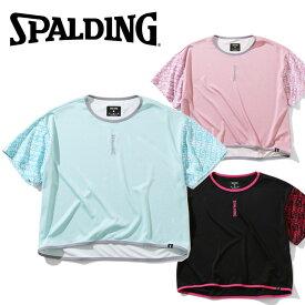 【ゆうパケット配送】 スポルディング BASKETBALL クロップドTシャツ ロゴグラフィック SWT200570 レディース