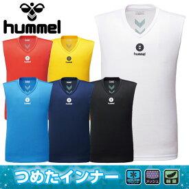 【ゆうパケット配送】 ヒュンメル つめたインナーシャツ メンズ HAP5026 2020 春夏