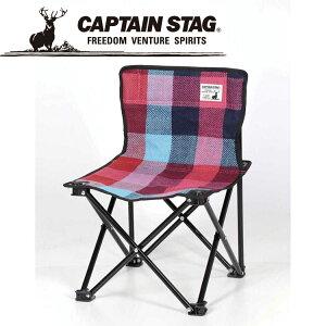 CAPTAIN STAG(キャプテンスタッグ) アウトドア 起毛コンパクトチェア (ブルー・ピンク) UC-1630 UC1630