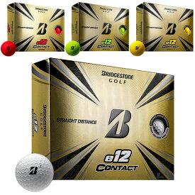 ブリヂストン e12 CONTACT コンタクト ゴルフボール 1ダース 12p BRIDGESTONE 2021 USAモデル