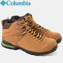 コロンビア メテオミッドオムニテック 登山シューズ メンズ レディース YU3979-237