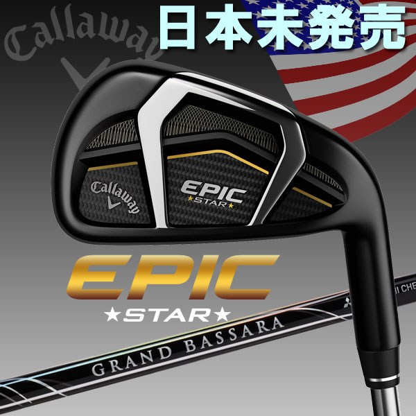 【並行輸入品】 キャロウェイ エピック スター アイアン 単品 日本未発売 US 2017 EPIC STAR