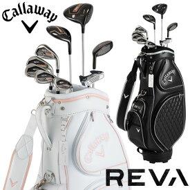 キャロウェイ REVA レディース ゴルフクラブセット キャディバッグ付き 日本正規品 2021モデル
