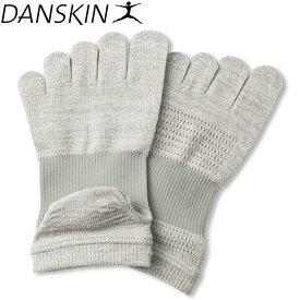 【ゆうパケット配送】 DANSKIN ウエルネス WACLOTH FIVE FINGER SOCKS レディース DA993403-Z
