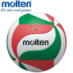 モルテン バレーボール ボール 5号 鈴入り V5M9050