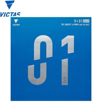 ○VICTAS V>01 스티후020351-0040