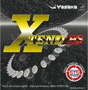 Yss-b71-20