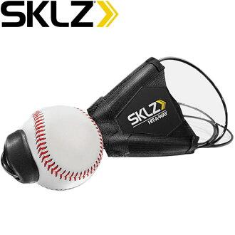 ☆SKLZ(技能)棒球训练练习工具安全打客场硬式棒球事情HIT-A-WAY BASEBALL
