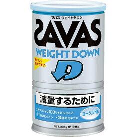 ザバス SAVAS ウエイトダウン ヨーグルト味 336g(約16食分) CZ7045 【筋肉をキープしたまま、減量したい方に。】