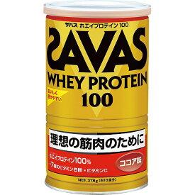ザバス SAVAS ホエイプロテイン100 ココア味 378g(約18食分) CZ7425 【理想とする筋肉のために】