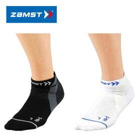 【3足までゆうパケット送料無料】 ZAMST(ザムスト) HA-1(メッシュタイプ) 足用サポーター 【かかととアーチをサポートするソックスタイプ】 ランニングソックス