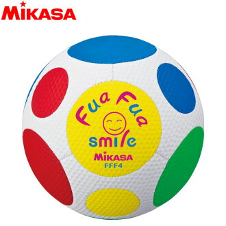 ○Mikasa ふぁふぁ smile soccer ball 4 dimple colorful FFF4-CR elementary school of old China Jr. MIKASA
