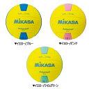 ○ミカサ SDB2 スマイルドッジボール2号■■