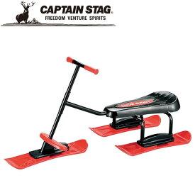 キャプテンスタッグ 雪の上ノッタロー レッド M6275 ウィンタースポーツ ソリ 雪遊び 乗り物 CAPTAIN STAG