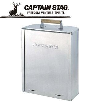 캐프텐스탓그데리카스텐레스각형 흡연자 M6508훈제작리CAPTAIN STAG