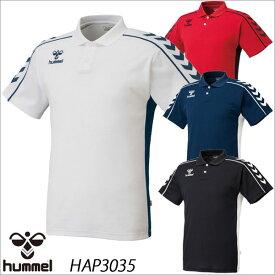 【最終処分】 【ゆうパケット配送】ヒュンメル ポロシャツ 2016年春夏 16SS hummel HAP3035