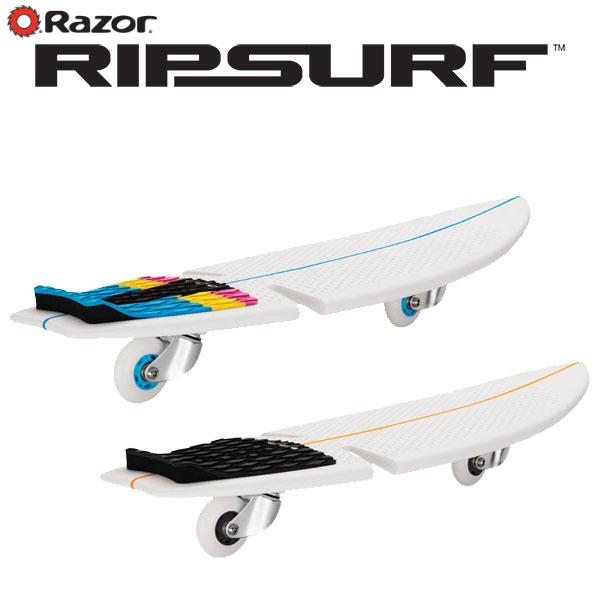 本場US RAZOR社からの直輸入 サーフスケートボード リップサーフ ボード RipSurf Bord