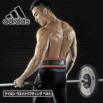 ◇ Adidas (아디다스) 나일론 역도 벨트 ADGB-12237-8-9 피트 니스 트레이닝