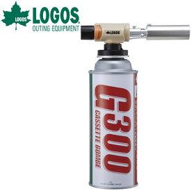 LOGOS ロゴス 着火バーナー 81063120