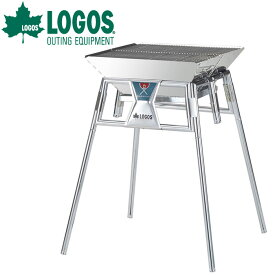 LOGOS ロゴス KAGARIBI XL 81064141 このグリル1台で、6つの楽しみ