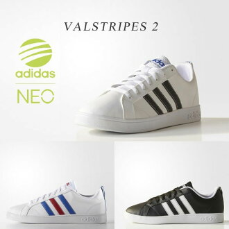 ★ 16 SS 阿迪达斯 (adidas) VALSTRIPES2 鞋