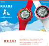 ☆ Seiko ProspEx alpinist watch Watch Alpine girl Heidi limited edition model SEIKO PROSPEX SBEK005