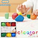 Icicolor