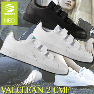 ★ 16 FW 阿迪达斯 (adidas) 新批量绿色 2 CMF 男式女式鞋 AW5210 AW5211 AW5212