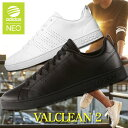 Valclean2 2