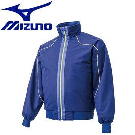 ミズノ 野球 ミズノプロ グラウンドコート ジャケット 12JE4G0116