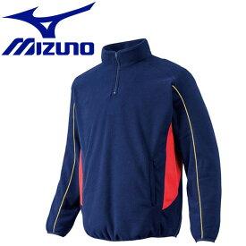 ミズノ 野球 グローバルエリート フリースジャケット 12JE4K2194