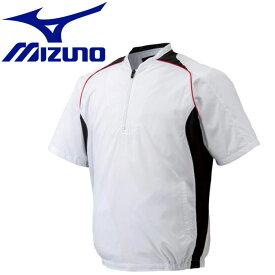 ミズノ 野球 ハーフZIPジャケット 半袖 12JE4V4101