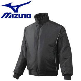 ミズノ 野球 グラウンドコート ジャケット 12JE5G2009