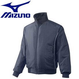 ミズノ 野球 グラウンドコート ジャケット 12JE5G2014
