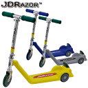 Kidscooter tc 02