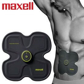 maxell(マクセル) EMS運動器 もてケア 4極タイプ MXES-R400YG