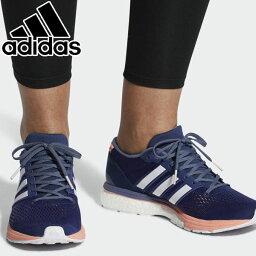○18SS adidas(愛迪達)adiZERO boston BOOST 2 W BB6418鞋女士