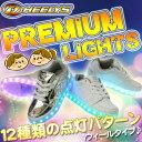 Heelys-premium
