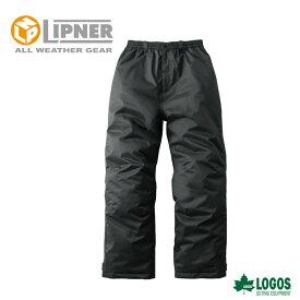 LIPNER リプナー 防水防寒パンツ 3Dジョーイ ブラック 3088571 防水防寒ウェア メンズ
