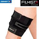Filmista thigh