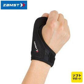 【ゆうパケット配送】ZAMST(ザムスト) サムガード ソフト 親指用サポーター 【左右兼用】 【親指の圧迫・軽い固定に】