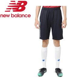 【クリアランスセール】ニューバランス ライトスエットハーフパンツ JMPF9326-BK メンズ New Balance 19SS
