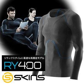 【最終処分】 【ゆうパケット配送】 スキンズ RY400 ロングスリーブトップ コンプレッションインナー メンズ SKINS K43205005D