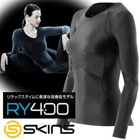 【最終処分】 【ゆうパケット配送】 スキンズ RY400 ロングスリーブトップ コンプレッションインナー レディース SKINS K48001005D