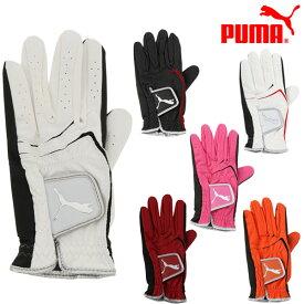 【ゆうパケット配送】 2017年モデル プーマ ゴルフ グローブ 手袋 メンズ 3Dパフォーマンスグローブ 867667