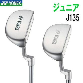 ◇ 요 넥 스 골프 주니어 퍼 터 J135 (신장 기준: 125 ~ 145cm)
