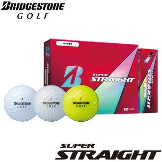 One dozen Bridgestone golf super straight golf balls (12p)