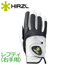 【ゆうパケット配送】 雨や汗でも滑らない ハーツェル ゴルフグローブ HIRZL TRUST CONTROL 2.0 左利き(右手用)